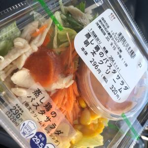 ゆるりダイエット85日目 蒸し鶏のパスタサラダ~蒸し鶏のシャキシャキ野菜サラダ
