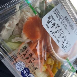 ゆるりダイエット90日 蒸し鶏のパスタサラダ 後100gで-4kg