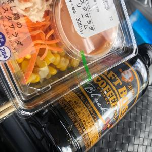 ゆるりダイエット96日目 昼飯買い物模様
