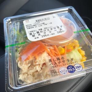 ゆるりダイエット97日目 蒸し鶏パスタ4日目