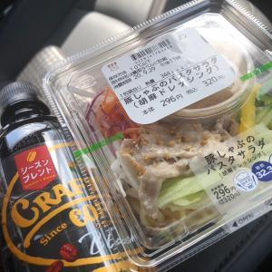 ゆるりダイエット99日目 豚しゃぶのパスタサラダ 月曜日は太ります