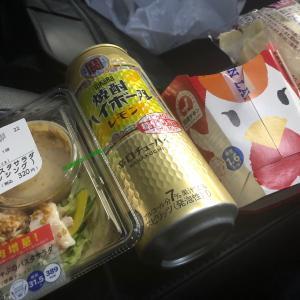 ゆるりダイエット145日目+-0 ローソン~ローソン