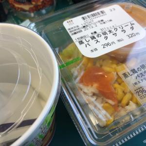 ゆるりダイエット150日目-800g 新発売蒸し鶏のパスタサラダ