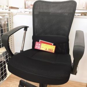 26年愛用した椅子ようやく買替え
