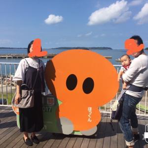元乃隅神社~道の駅北裏街道ほうほく~角島大橋へと行くやんちゃ坊や