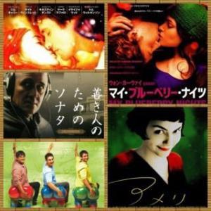 2000年代の好きな映画ベストテン(外国映画篇)