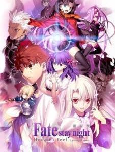 劇場版Fate/stay night Heaven's Feel 1. presage flower