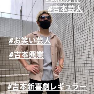 吉本新喜劇 太田芳伸さんモノマネウィッグ