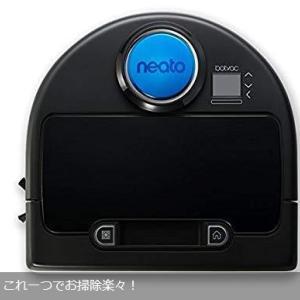 【アウトレット特価情報】お掃除ロボット ネイト D Series BV-D8500