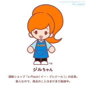 【おしらせ】公式キャラクターができました!!