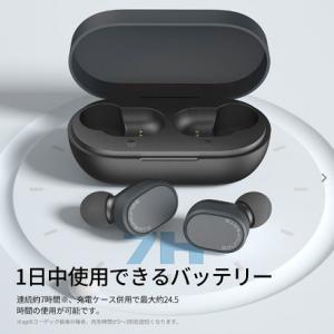 【本日発売!】完全ワイヤレスイヤホン SOUNDSOUL E1
