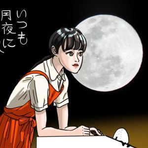 シネマレビュー『いつも月夜に米の飯』監督:加藤綾佳 主演:山田愛奈