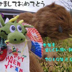 明けまして おめでとうございます(*^_^*)