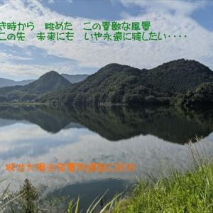 城池太陽光発電所に関しての返答・・・香川県さまより