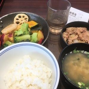 昨日の昼食 吉野家「ベジ牛定食」