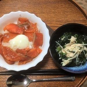 今日の昼食 漬けサーモン丼など