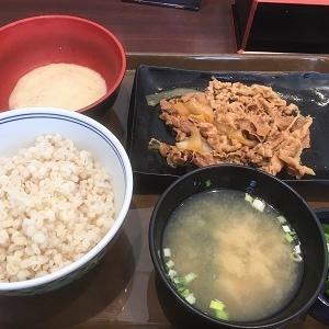 今日の昼食 吉野家「牛皿麦とろ御膳」