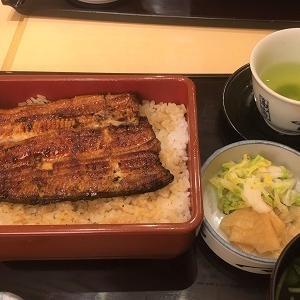 今日の昼食 赤坂ふきぬき「ランチうな重」