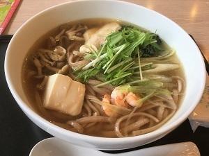 昨日の昼食 デニーズ「生姜スープの七穀うどん」