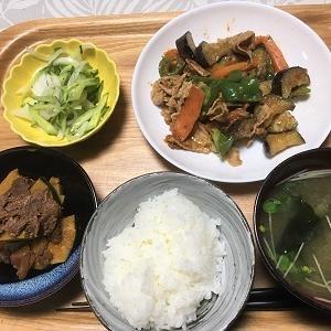 今日の夕食 「カボチャの牛肉佃煮のせ」など