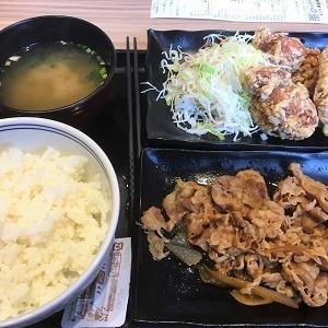 今日の昼食 吉野家「牛皿から揚げ定食」