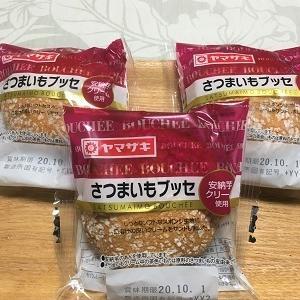 今日のお菓子 ヤマザキ「ブッセ」