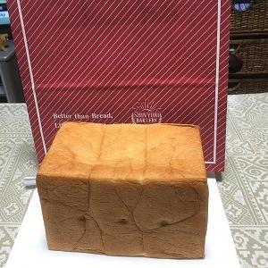 しんゆりベッカリー「もちもち生食パン」を買いました