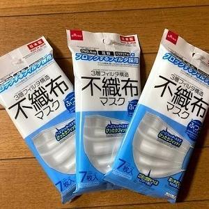 ダイソーで7枚入りの日本製マスクが100円で売っていました