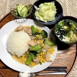 今日の夕食 鶏肉とブロッコリーのコーン炒め
