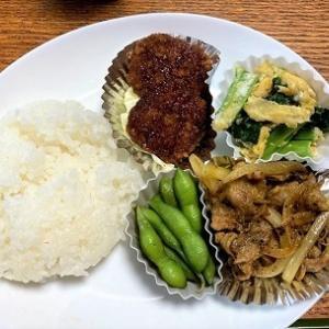今日の昼食 電子レンジで作った「小松菜の卵炒め」など<br />