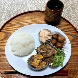 今日の昼食 豚肉のハニーマスタード炒め
