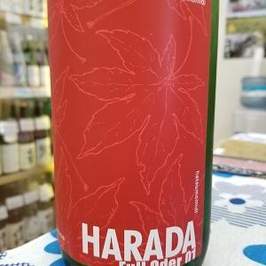 HARADA『フルオーダー01』!