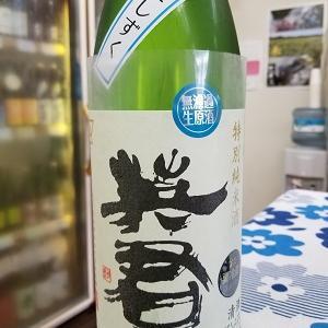 静岡✕北海道