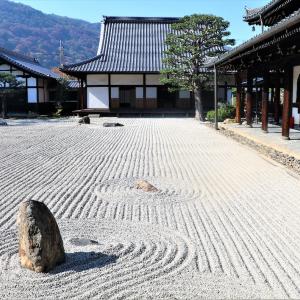 嵐山の非公開寺院 臨川寺特別参拝