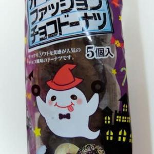 <sweets>ハロウィンスイーツ