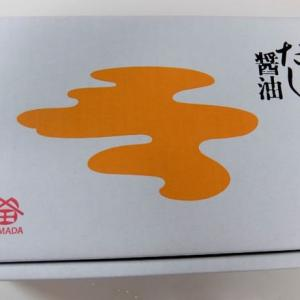 <monitor>鎌田醤油 だし醤油
