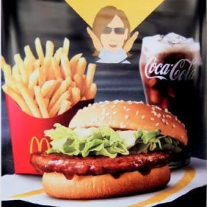 <gourmet>マクドナルド 親子てりやきマックバーガー