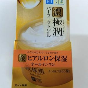 <monitor>ロート製薬 肌ラボ 極潤パーフェクトゲル