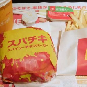 <gourmet>マクドナルド スパイシーチキンバーガー