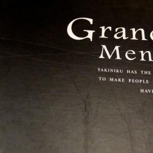 <gourmet>牛角 ディナー