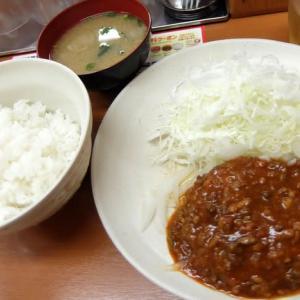<gourmet>Sガスト 濃厚ミートハンバーグ定食