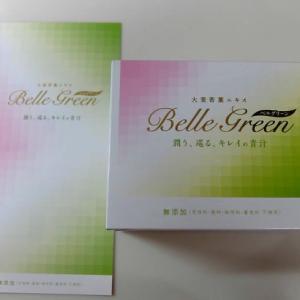 <monitor>日本薬品開発 ベルグリーン