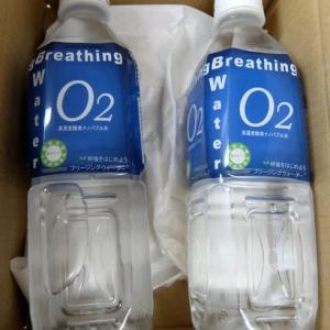 <monitor>ティ・アイ・エス 高濃度酸素ナノバブル水 ブリージングウォーター