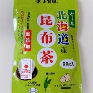 <monitor>玉露園 オール北海道産こんぶ茶