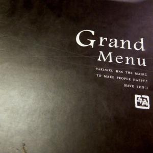 <gourmet>牛角ディナー