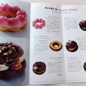 <sweets>ミスタードーナツ ドーナツビュッフェ