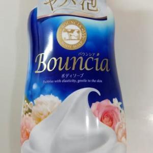 <monitor>牛乳石鹸 バウンシアボディソープ エアリーブーケの香り