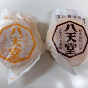 <sweets>八天堂 くりーむパン