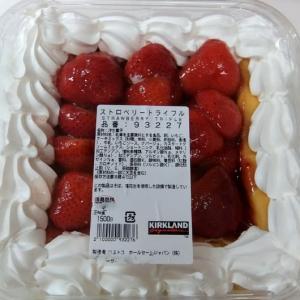 <sweets>コストコ ストロベリートライフル