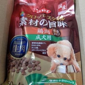 <monitor>デビフペット クローバースタイル 素材の旨味 鶏肉 成犬用